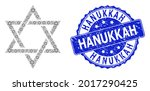 Hanukkah Textured Round Seal...