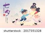 Tanabata Or Qixi Festival....