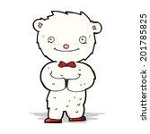 cartoon little polar bear | Shutterstock .eps vector #201785825