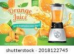 realistic detailed 3d orange...   Shutterstock .eps vector #2018122745