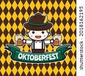 cute oktoberfest celebration...   Shutterstock .eps vector #2018162195