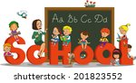 teacher and school kids. vector ... | Shutterstock .eps vector #201823552