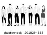 vector silhouettes of  men and... | Shutterstock .eps vector #2018294885