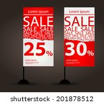 j flag display vector template... | Shutterstock .eps vector #201878512
