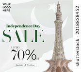 Independence Day Sale  14...