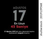 yalova  17 august   1999 great...   Shutterstock .eps vector #2019139568