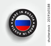 made in russia text emblem... | Shutterstock .eps vector #2019165188