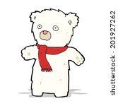 cartoon cute polar bear | Shutterstock . vector #201927262