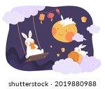 mid autumn festival design....   Shutterstock .eps vector #2019880988