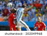 sao paulo  brazil   july 1 ... | Shutterstock . vector #202049968