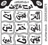 Loh E Qurani  Arabic...