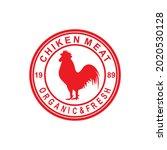 chicken vector logo icon...   Shutterstock .eps vector #2020530128