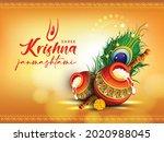 beautiful illustration of dahi... | Shutterstock .eps vector #2020988045