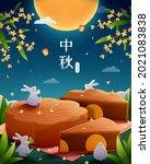 mid autumn festival banner.... | Shutterstock . vector #2021083838