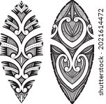 polynesian tattoo ornament...   Shutterstock .eps vector #2021614472