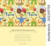 vector illustration cute farm... | Shutterstock .eps vector #202195705