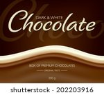 chocolate box design | Shutterstock .eps vector #202203916