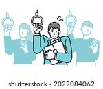an illustration of a crowded... | Shutterstock .eps vector #2022084062