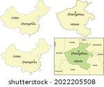 zhengzhou city location on map... | Shutterstock .eps vector #2022205508