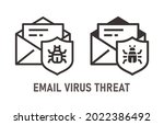 email virus threat icon. vector ... | Shutterstock .eps vector #2022386492