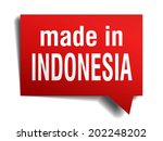 made in indonesia red  3d... | Shutterstock . vector #202248202