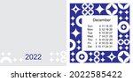 fashionable desktop calendar...   Shutterstock .eps vector #2022585422