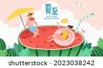 creative watermelon field in... | Shutterstock .eps vector #2023038242