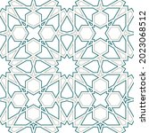 geometric islamic seamless... | Shutterstock .eps vector #2023068512