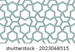 geometric islamic seamless... | Shutterstock .eps vector #2023068515