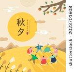korean thanksgiving day...   Shutterstock .eps vector #2023701608