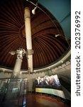 a 65cm refracting telescope | Shutterstock . vector #202376992