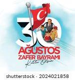 illustration of turkish people... | Shutterstock .eps vector #2024021858