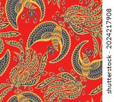 seamless pattern with flying... | Shutterstock . vector #2024217908
