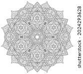 round tile style boho ... | Shutterstock .eps vector #2024293628