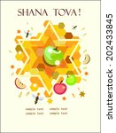 rosh hashana jewish new year... | Shutterstock .eps vector #202433845