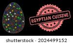 glare mesh network egg with... | Shutterstock .eps vector #2024499152
