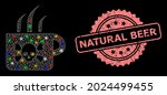 glowing mesh net poison tea...   Shutterstock .eps vector #2024499455