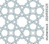 geometric islamic seamless... | Shutterstock .eps vector #2024535125