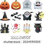 halloween character icon...   Shutterstock .eps vector #2024590505