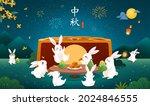 mid autumn festival banner.... | Shutterstock .eps vector #2024846555