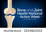 bone and joint health national... | Shutterstock .eps vector #2024863202