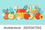 jewish holiday rosh hashanah... | Shutterstock .eps vector #2025267332