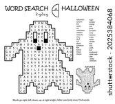 zigzag word search crossword... | Shutterstock .eps vector #2025384068
