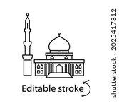 islamic center in male outline... | Shutterstock .eps vector #2025417812