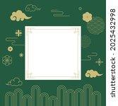 vector illustration of korean...   Shutterstock .eps vector #2025432998
