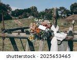 boho summer wedding still life... | Shutterstock . vector #2025653465
