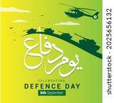 pakistan defence day 6... | Shutterstock .eps vector #2025656132