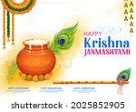illustration of dahi handi... | Shutterstock .eps vector #2025852905