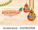 illustration of dahi handi... | Shutterstock .eps vector #2025852908