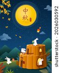 mid autumn festival poster.... | Shutterstock . vector #2026030592